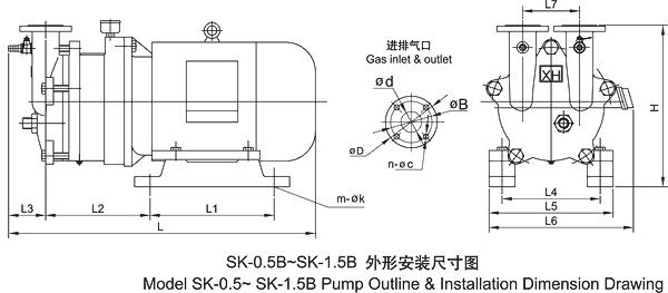 真空泵气液分离器内部结构图